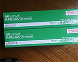 三星贴片机润滑油THK-AFE-CA-GREASE
