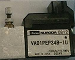 VA01PEP34A-1U
